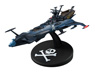 Cosmo Fleet Special Space Pirate Captain Harlock Space Pirate Battleship Arcadia (Completed)