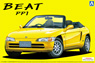 PP1 Beat (Model Car)
