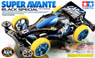Super Avante Black Special (VS Chassis) (Mini 4WD)