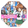 Girls und Panzer Desktop Mini Umbrella Miho Nishizumi (Anime Toy)