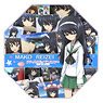 Girls und Panzer Desktop Mini Umbrella Mako Reizei (Anime Toy)