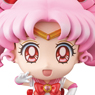 Petit Chara Deluxe! [Sailor Moon] Sailor Chibi Moon (PVC Figure)