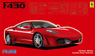 Ferrari F430 w/Window Frame Masking Seal (Model Car)