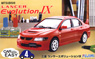 Mitsubishi Lancer Evolution IX (Model Car)