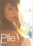 Pile 1st Photo Book Girls Trip in Hawaii (Art Book)