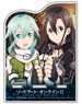 [Sword Art Online II] Acrylic Multi Stand Ver.2 Design 01 (Anime Toy)