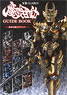 The History of the Garo and Makai-Kado Guide Book (Book)