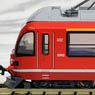 Rhatische Bahn `Bernina Express` (Basic 5-Car Set) (Model Train)