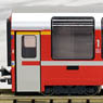 Rhatische Bahn `Bernina Express` (Add-On 4-Car Set) (Model Train)