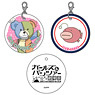 Girls und Panzer der Film Rubber Charm Series Boko & Anko Team (Anime Toy)