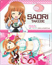 Girls und Panzer IC Card Sticker Set Saori Takebe (Anime Toy)
