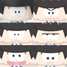 Koedaraizu 14 Osomatsu-san (Set of 6) (PVC Figure)