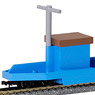 (1/12) Mini Train (Blue) (Model Train)