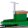 (1/12) Mini Train (Green) (Model Train)