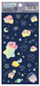 Kirby`s Dream Land Pupupu Na Milky Way Clear Seal Navy (Anime Toy)