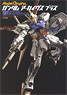 Model Graphix Gundam archives Plus Mobile Suit Gundam SEED/SEED DESTINY/SEED ASTRAY Series (Art Book)
