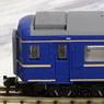 (Z) Series 24 Hokutosei JR-Hokkaido Version (Basic 7-Car Set) (Model Train)