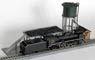 HO Scale Size Coal Yard/Water Tower Kit (Unassembled Kit) (Model Train)