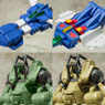 Super Mini Pla Combat Mecha Xabungle (Set of 4) (Shokugan)