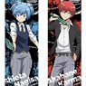 Assassination Classroom Chara-Pos Collection (Set of 8) (Anime Toy)
