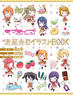 Love Live! School Idol Diary Illustration Book (Art Book)