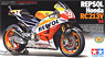 Repsol Honda RC213V `14 (Model Car)