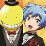 Assassination Classroom Visual Colored Paper Collection (Set of 16) (Anime Toy)