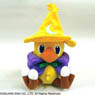 Chocobo`s Mystery Dungeon Black Mage Chocobo Plush (Anime Toy)