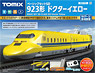 Basic Set SD Type 923 Doctor Yellow (3-Car Set) (Track Layout Pattern A) (Model Train)