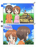 Girls und Panzer der Film Miho & Maho Nishizumi Childhood Ver Water-Repellent Pouch (Anime Toy)