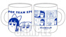 Pop Team Epic Mug Cup (Anime Toy)