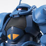 Robot Spirits < Side MS > MS-07B Gouf Ver. A.N.I.M.E. w/Special Gift for First Release (Completed)