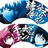 Gintama Mini Folding Fan Collection (Set of 12) (Anime Toy)