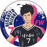 *Bargain Item* Days Big Can Badge Hisahito Mizuki (Anime Toy)