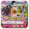 Appmon Chip Ver.2.0 Miracle Evolution!App Coalescence! (Set of 12) (Character Toy)