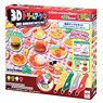 3D Dream Arts Pen Food Samples Set (Science / Craft)