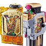 DX Hyper Muteki Gashat & Maximum Mighty X Gashat (Henshin Dress-up)
