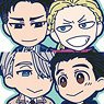 Yuri on Ice Rubber Strap Collection (Set of 5) (Anime Toy)