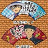 Detective Conan Mini Folding Fan Collection (Set of 12) (Anime Toy)