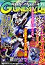 Monthly Gundam A 2017 July No.179 w/Bonus Item (Hobby Magazine)