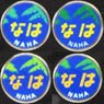HO Train Mark (Blue Train) for Locomotive (W_Naha) 4 Pieces (Model Train)