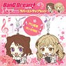 BanG Dream! Rubber Strap Set A Kasumi & Arisa (Anime Toy)