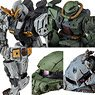 Mobile Suit Gundam MS Imagination (Set of 10) (Shokugan)
