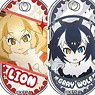Clear Charm Kemono Friends (Set of 10) (Anime Toy)