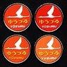 HO Train Mark (Blue Train) for Locomotive (W_Yuzuru) 4 Pieces (Model Train)