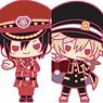 Rubber Strap Collection Boy Friend Beta: Kirameki Note (Set of 10) (Anime Toy)
