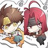 Saiyuki Reload Blast Room Key Ring Mini (Set of 8) (Anime Toy)