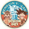 Travel Sticker Dragon Ball 8 Goku & Arare (Penguin Village) (Anime Toy)