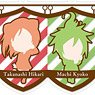Interviews with Monster Girls Trading Acrylic Key Ring (Set of 5) (Anime Toy)