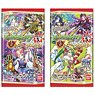 Monster Strike Wafer Battle 5 (Set of 20) (Shokugan)